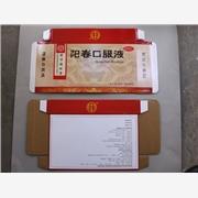 供应祥嘉龙2提供北京包装纸盒设计印刷服务