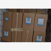 供应S3500抗静电剂
