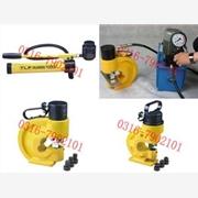 铜排冲孔机 小型液压冲孔机 sh