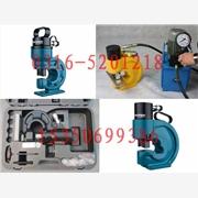 供应力能AAA液压冲孔机齐全液压型角钢冲孔机 液压型角钢打孔