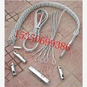 供应力能AAA电缆网套齐全中间电缆网套 电缆夹套 导线网套