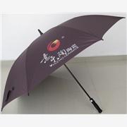 供应佳囡猫HXYS001雨伞,晴雨伞,广告伞,礼品伞