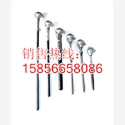 供应欣久WRN-130NM/430NM耐磨热电偶