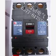 供应CM1断路器CM1-630L/3P常熟开关