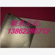 供应上海防静电屏蔽袋 铝箔编织膜/袋专用于大型机械设备包装