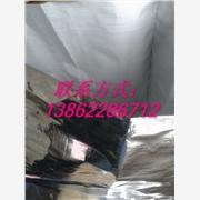 供应苏州机柜包装用铝箔编织膜/铝箔立体袋