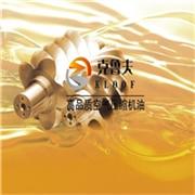 重庆沙坪坝区空压机清洗剂厂家直销