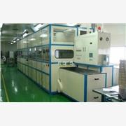 供应SKODA电子元件清洗设备