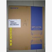 供应索尼医用UPT-517BL干式热敏胶片