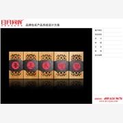 杭州礼盒包装-高档礼盒包装-杭州云策包装服务有限公司