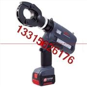 供应AAA美国KUDOS HEC-240充电式液压钳   HEC-240充电式液
