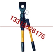 供应AAA手动液压切刀HYSC-45(美国KUDOS)KuDos手摇式液压切刀H