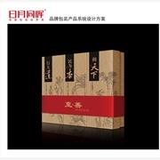 保健酒包装礼盒-酒包装盒-酒包装设计制作-杭州云策包装服务有限公司