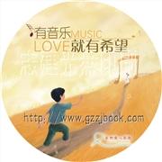 供应广州市VCD,DVD光盘制作,刻