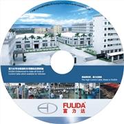 供应广州市光盘制作,光盘印刷VCD
