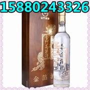 供应金门高粱酒56度金箔酒礼盒装