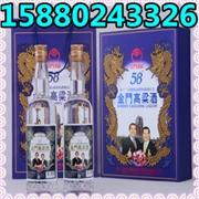 供应金门Kingmen58度马萧蓝色礼盒装