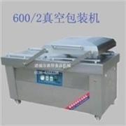 供应惠得机械DZ-600/2S真空包装机