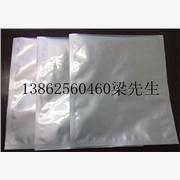 供应南京铝箔袋昆山印字铝箔袋