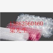 供应苏州气泡卷|气泡卷膜