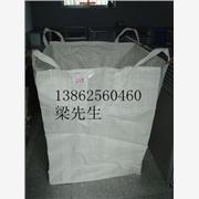 供应哈尔滨齐齐哈尔吨袋太空包