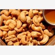 yaoguo供应2014最新腰果批发价格