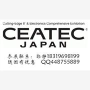 供��日本�子展|2014日本�子展|日本�子元器件展|日本�子配件展