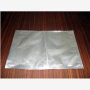 供应通利达按顾客需求古交四边封袋,阴阳镀铝袋