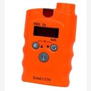 供应RBBJ-T手持式-便携式乙醇泄漏检测仪