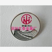 供应文泰金属徽章,工商银行徽章,珐琅徽章