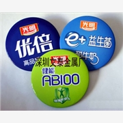 马口铁盖 产品汇 供应文泰,塑料徽章,印刷胸章马口铁徽章