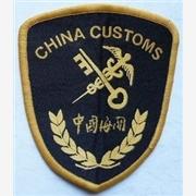 供应维新制品臂章制作昆山部队肩章销售_袖标哪家好