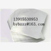 供应南京-铝箔袋