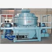 供应鹅卵石制砂机/石英石制砂机