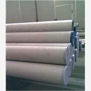 供应汇利来钢铁各种型号不锈钢管-耐高温,耐腐蚀性不锈钢