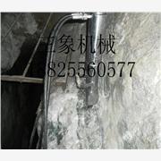 供应 开采矿山机械设备液压劈裂机