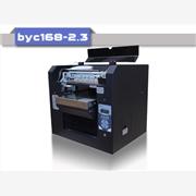 供应上海博易创byc168-2.3手机壳彩图印刷设备 彩绘打印机