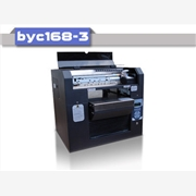 供应博易创byc168-3个性礼品盒印图案机器 礼品盒印字