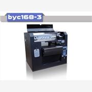 供应上海博易创万能打印机byc168-3设备外壳打印机 标牌金属壳印刷机