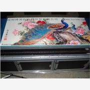 供应博易创byc168-4玻璃丝印机 万能平板打印机厂家