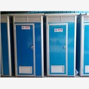 供应彩钢移动厕所/厕所厂家/厕所销售