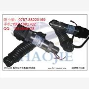 供应检测设备中压力传感器,微压差传感器