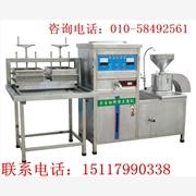 供应卤水豆腐厂家直销全自动化豆腐机多功能型豆腐机