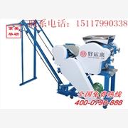 供应全自动挂面机(最便宜的) 新款全自动挂面机 北京全自动挂面机厂家