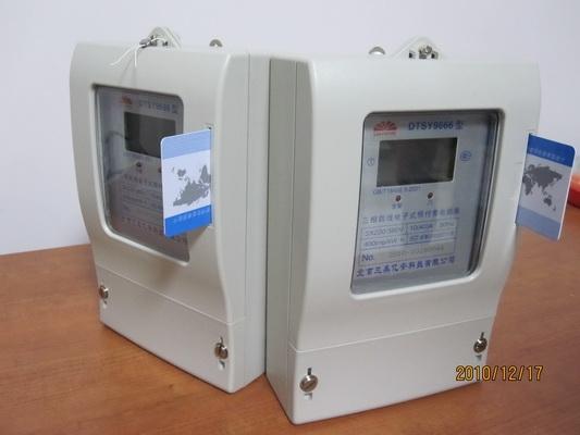 供应三鑫亿安dtsy791三相智能插卡电表