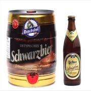 9135德国啤酒猛士烈性啤酒5L桶批发