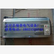 供应JRQ工业电暖器工业取暖器