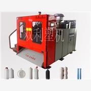 供应双利SL-65马桶浮球吹塑机