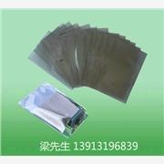 供应昆山铝箔包装袋