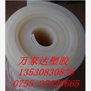 供应盖尔防静电硅胶皮,热压硅胶皮厂家